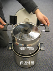 thermal_cooker_01_c